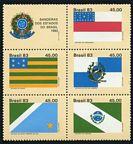 Brazil 1892 ae block