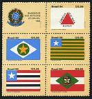 Brazil 1962 ae/label block