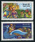 Brazil 2087-2088, 2088a sheet