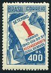 Brazil 503 mlh