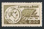 Brazil 942