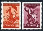 Bulgaria 1027-1028 mlh
