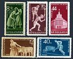 Bulgaria 1036-1040 mlh