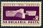 Bulgaria 1041