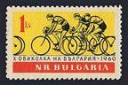 Bulgaria 1127
