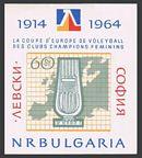 Bulgaria 1338-1339, 1340