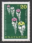 Bulgaria 1907