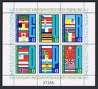 Bulgaria 2666 af sheet note