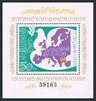 Bulgaria 2726 note