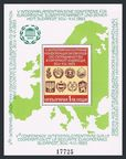 Bulgaria 2895-2898 sheets/6, 2899