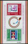 Bulgaria 2980 ab sheet