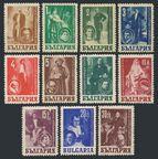 Bulgaria 596-601, B22-B26
