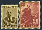 Bulgaria 654 mlh