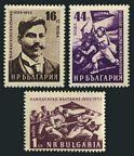 Bulgaria 812-814 mlh