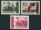 Bulgaria 817-819 mlh