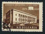 Bulgaria 854 CTO