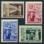 Bulgaria 890-893 mlh