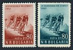 Bulgaria 958-959 mlh