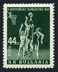 Bulgaria 969 mlh