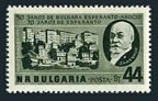 Bulgaria 974 mlh