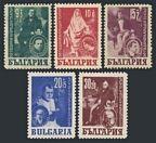 Bulgaria B22-B26