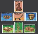 Burkina Faso 848-854