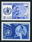 Cambodia 191-192