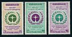 Cambodia 292-294, 294a sheet