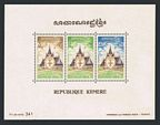 Cambodia 311a sheet