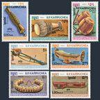 Cambodia 526-532