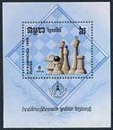 Cambodia 713-719, 720