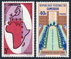 Cameroun 420-421