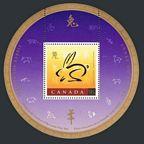 Canada 1767, 1768a sheet