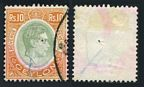 Ceylon 289A used