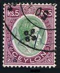 Ceylon 289 used