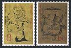 China PRC 1469-1470