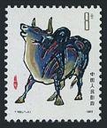 China PRC 1966