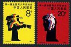 China PRC 2010-2011