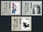 China PRC 2229-2231