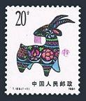 China PRC 2315