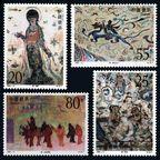 China 2407-2410