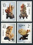 China PRC 2425-2428