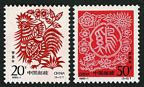 China PRC 2429-2430