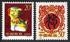 China 2481-2482