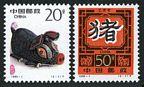 China 2550-2551