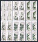 China 2655-2660
