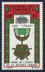 Comoro Islands  C13