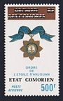 Comoro Islands C95