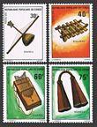 Congo PR 340-343