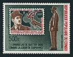 Congo PR C133, C134-C135, gold